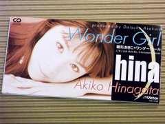 [8cmCDS] Wonder Girl ワンダーガール 雛形あきこ