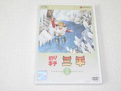DVD★釣りキチ三平 5 レンタル用