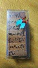Sun-Star アートスタンプ・ウッディー 可愛いメッセージスタンプ はんこ 7個セット