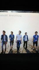 ARASHI Everything'07初回盤CDとDVD
