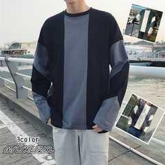 Tシャツ七分 カジュアル Tシャツ メンズ カジュアル18mdt003