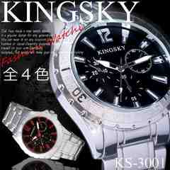 腕時計 メンズ シルバーメタル マットベゼル ウォッチ YKS-3001