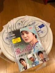 愛の選択  韓流ドラマ  妻の誘惑 チャンソヒ主演 8巻セット