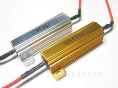 LED ウインカー球 ハイフラ 対策 メタルクラッド 抵抗 6.8Ω DC12V