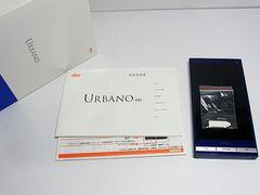 ●安心保証●美品●au URBANO V01 KYV31 ロイヤルブルー●