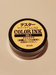 【メイベリン】カラーインクシャドウ【GD-1】