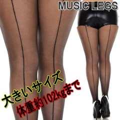 A742)大きいサイズMusicLegsバックシームシアーストッキング黒ダンス衣装タイツパンスト