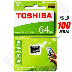送料無料 爆速100MB/s 東芝 64GB microSDXC マイクロSD クラス10 UHS-I