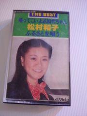 カセットテープ 松村和子ベスト 帰ってこいよ16曲送料込み