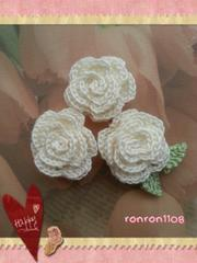 ハンドメイド/手編み♪レース編みお花のモチーフ3個セット 506