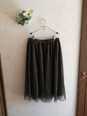 値下げ☆MIRACLE CLOSET☆チュール重ねスカート