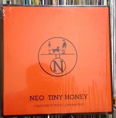 KREVA幻の客演作 Neo feat.KREVA「Tiny Honey」