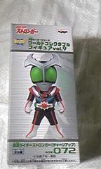 BP 仮面ライダーシリーズ WCF vol.9『仮面ライダーストロンガー(チャージアップ)』