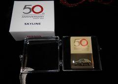 ■■SKYLINE ANNIVERSARY ピンバッチ(50周年記念)