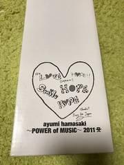 浜崎あゆみコールドカップ(POWER of MUSIC TOUR)新品未開封