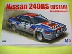アオシマ BEEMAX-07 1/24 240RS'83 ニュージ-ランドラリー仕様 新品
