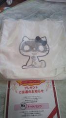 キティ×nendo ハンプトートバッグ未開封