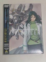 [DVD]機動戦士ガンダムSEED C.E.73 STARGAZER 初回版
