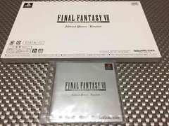 プレイステーション用FINAL FANTASY VII 「INTERNATIONAL」