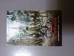 (期限切れ)進撃の巨人Xゲオ キャンペーン応募券 1円スタート