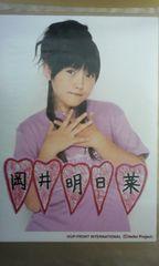 ハロプロ新人公演 横浜JUMP!・2L判2枚 2008.11/岡井明日菜