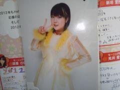 小川麻琴公式生写真(  -_・)