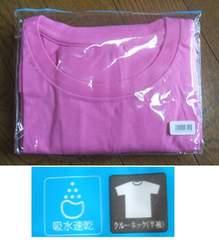 新品 吸収速乾 男性用ピンク半袖TシャツSサイズ