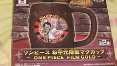 ONE PIECE☆お中元樽型マグカップ☆未開封☆FILM GOLD