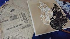 昭和時代→羅漢像→打楽器絵…黒薄布地革