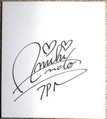安藤美姫・直筆サイン色紙 フィギュアスケート女子Jグランプリファイナル4回転ジャンプ