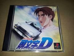 PS☆頭文字D☆状態良い♪レースゲーム。