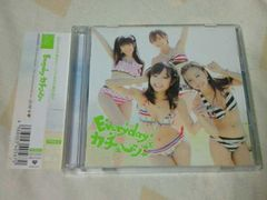 CD+DVD AKB48 Everyday、カチューシャ Type-A