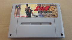 安心新品電池に交換済み♪SFC☆北斗の拳5☆ロープレ。