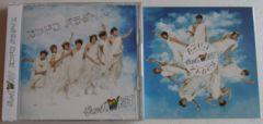ジャニーズWEST ズンドコ パラダイス 初回盤A CD+DVD 帯・特典付