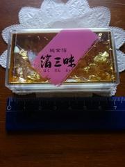 新品♪金沢・食用金箔 箔三昧♪お料理等に純金箔