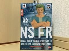 ワンピース JEANS FREAK vol.6 ロロノア ゾロ