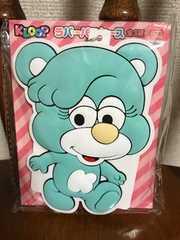 倖田來未♪KLOOP ラバーパスケース【ミントグリーン】