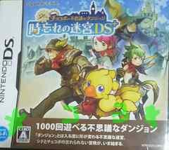Nintendo DSソフト 時忘れの迷宮DS+ 中古 FF チョコボ シド