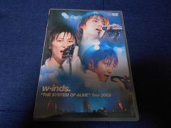 "w-inds.""THE SYSTEM OF ALIVE"" Tour2003"