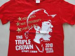 2010年 マエケン三冠獲得記念Tシャツ Sサイズ 未使用品