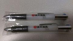 楽天競馬☆ボールペン☆3色4種類☆2本☆非売品