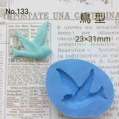 デコ型◆鳥◆ブルーミックス・レジン・粘土