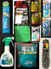 洗車、車内、窓ガラス、メンテナス用品9品目セット 送料込み