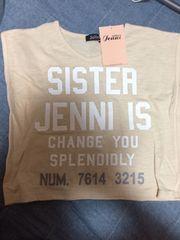 新品SISTER JENNI110センチTシャツ
