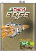 CASTROL  EDGE RS 10W-50 SN 全合成油