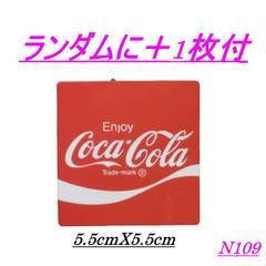 N109 ☆人気 デザイン ステッカー ボム