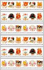 □Thank Youシール★G-1*レトロアニマル…9種36枚♪