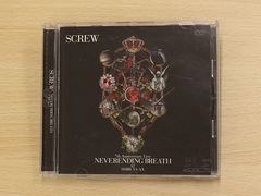 スクリューDVD「7th Anniversary Live NEVERENDING BREATH」●