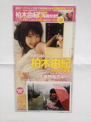 週刊ヤングジャンプ セブンイレブン限定 AKB48 柏木由紀 生写真