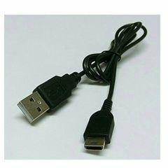 ゲームボーイミクロケーブル USB充電器 アダプタ